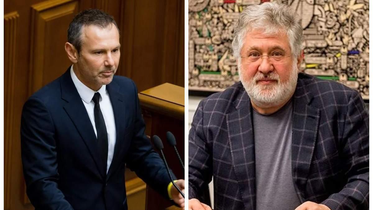 """Секретные планы Вакарчука и как """"слуги Коломойского"""" хотели развести МВФ на деньги – Есть вопрос"""