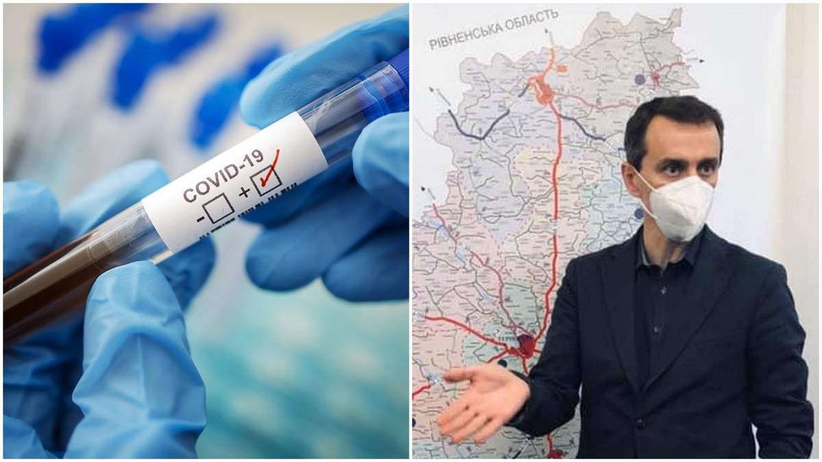 Віктор Ляшко прокоментував антирекорд нових випадків  COVID-19