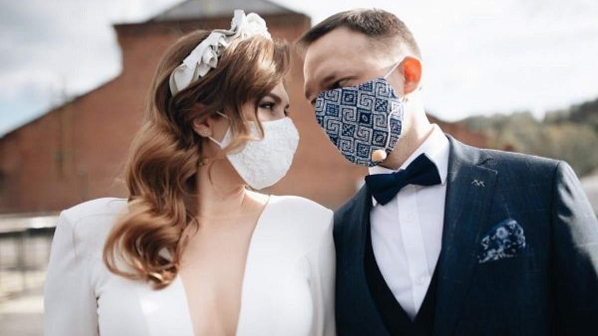 Весілля під час карантину
