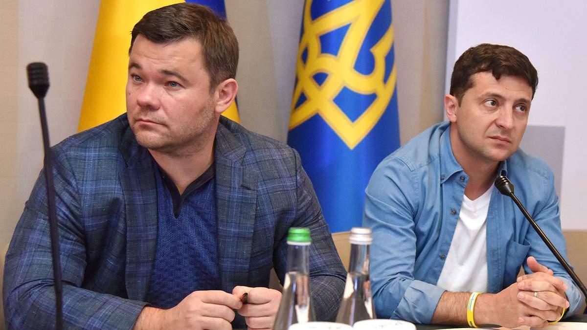 У конфлікті Зеленського і Богдана може бути замішаний Вавриш