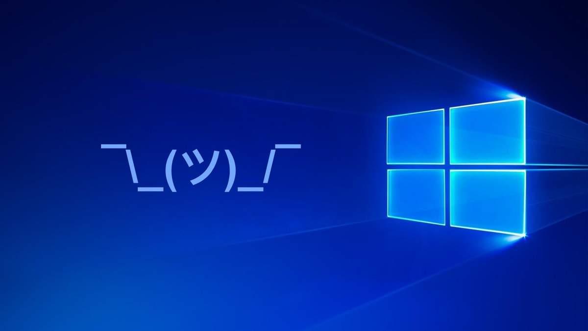 Нові баги в оновленні Windows 10