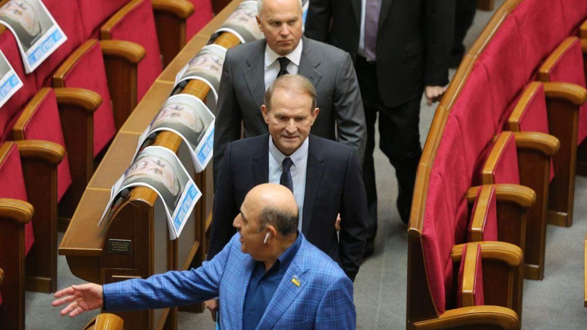 ОПЗЖ від імені українців привітала окупантів з днем Росії