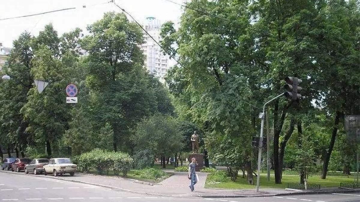 Сквер Чкалова