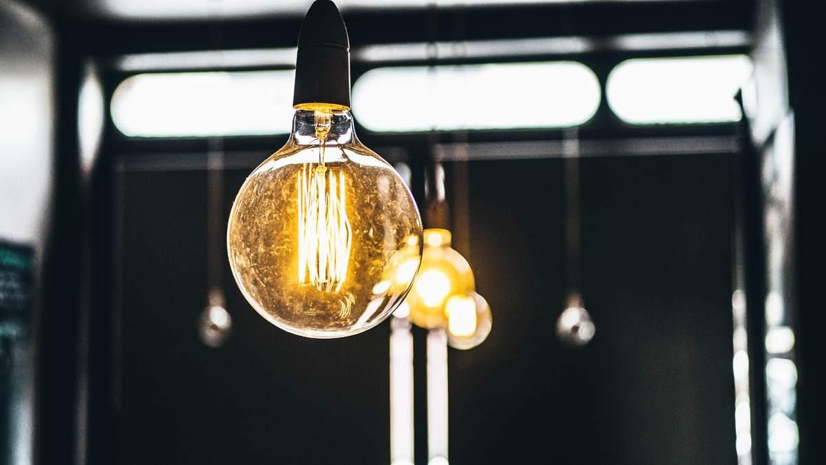 Як зростуть тарифи на електроенергію для населення: 3 сценарії