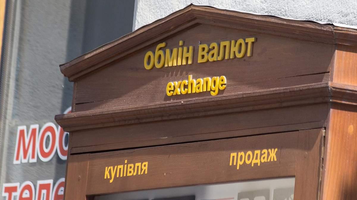Готівковий курс валют на сьогодні 12 червня 2020 – курс євро, долара