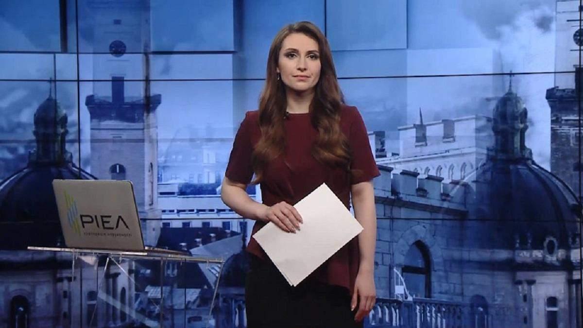 Випуск новин за 16:00: COVID-19 у першої леді. Єгипет відкриває курорти