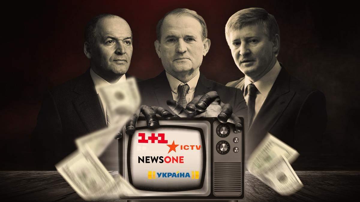 Контроль олигархов и пропаганда: кому принадлежат украинские каналы