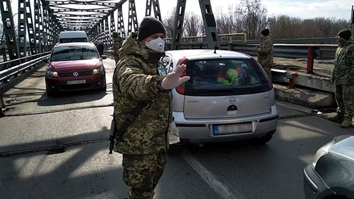 Правила в'їзду в Україну з 15 червня 2020 на час карантину