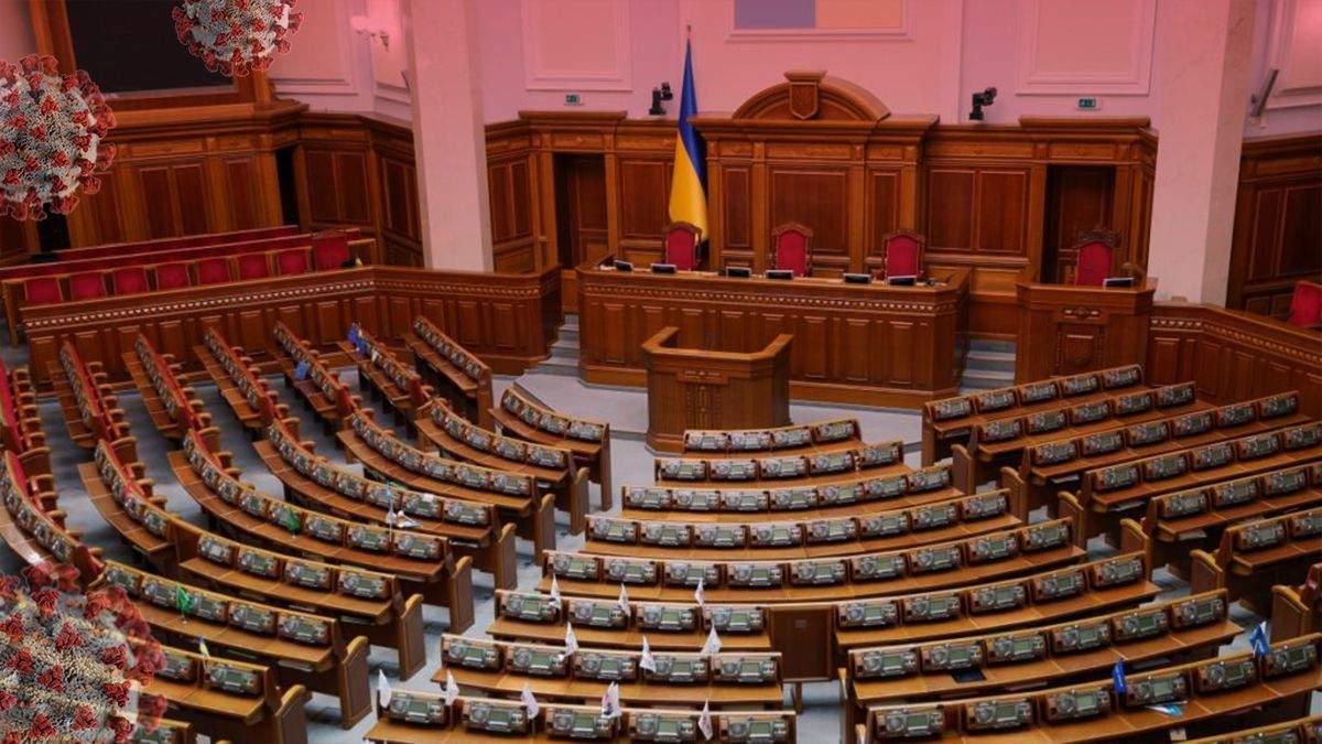 Хто з українських політиків захворів на COVID-19: перелік