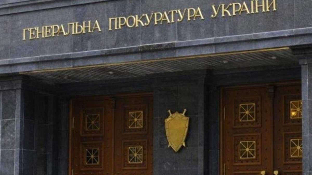 Реакція Офісу генпрокурора на рекордний хабар САП та НАБУ