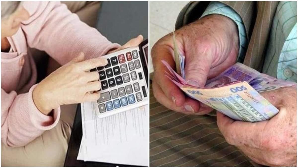 Пенсія в Україні: що відомо про підвищення з 1 липня