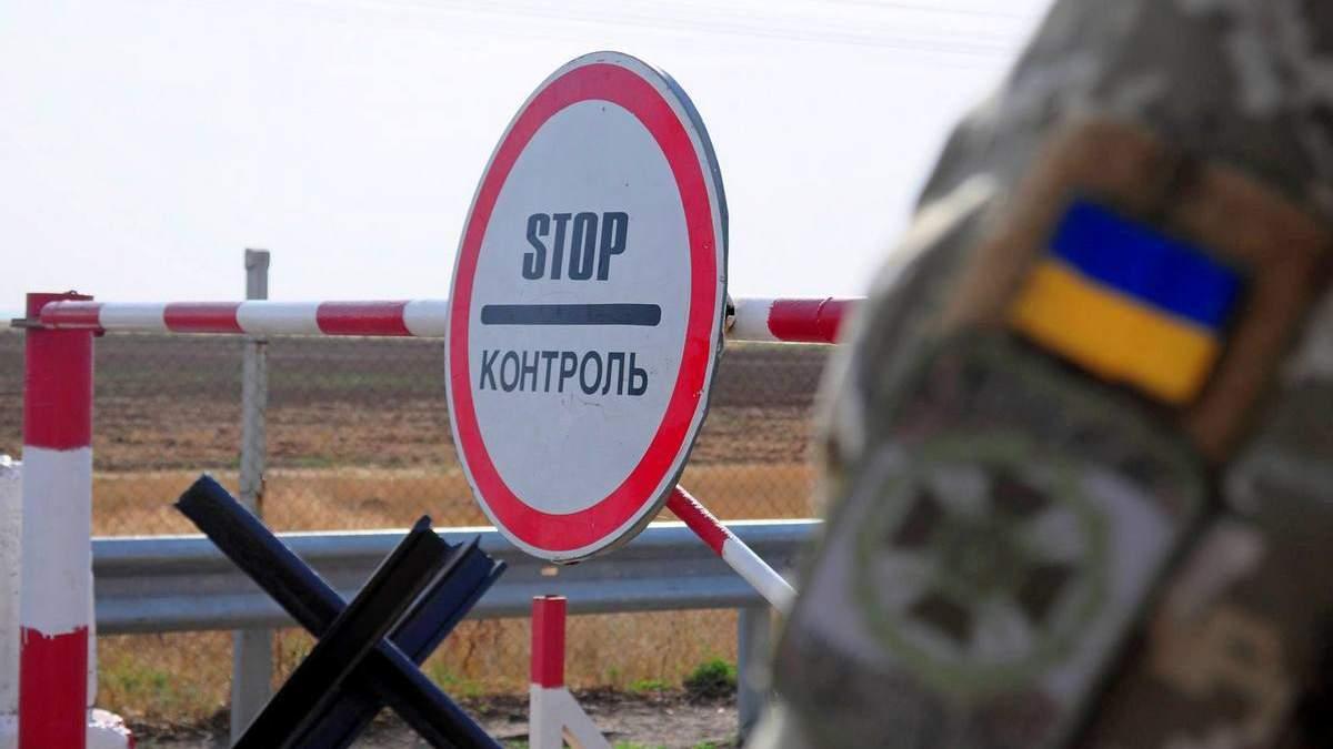 Україна відкриває кордони 3 15 травня