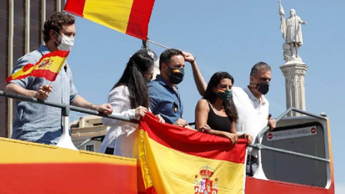 Іспанія відкриває кордони з 21 червня 2020, але не для України