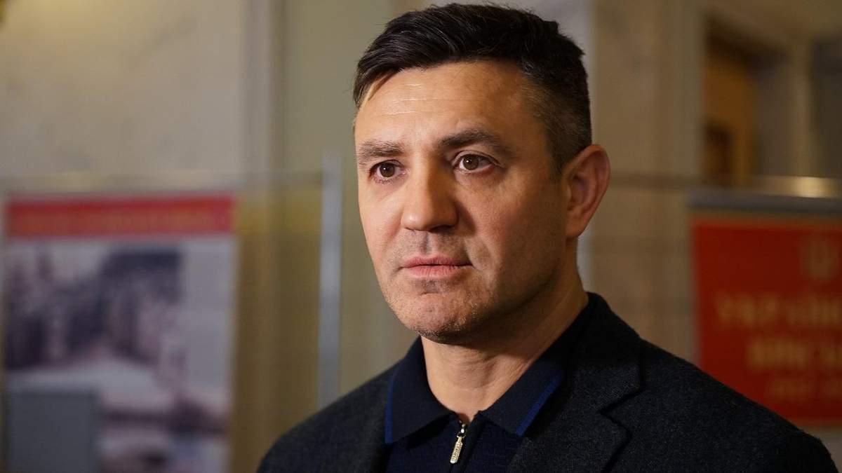Микола Тищенко очолив столичний осередок Слуги народу 14 червня 2020