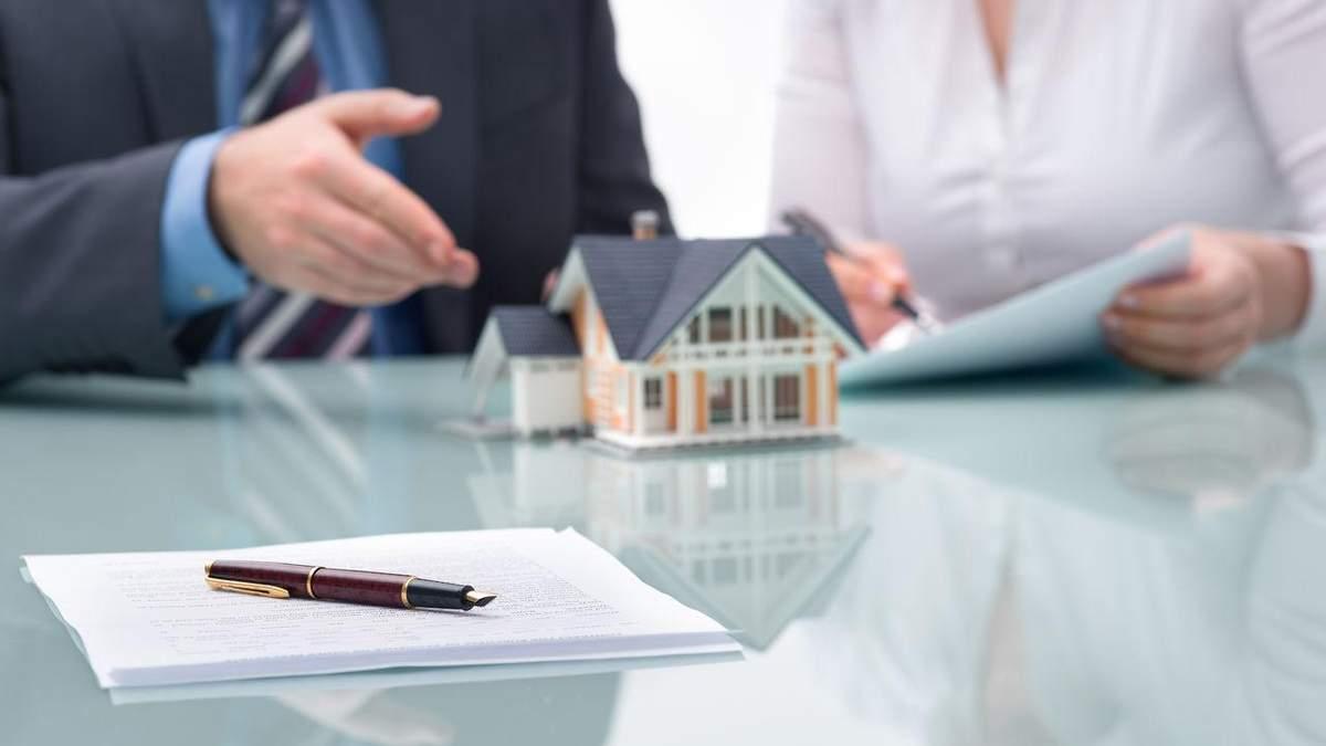 Реєстрація нерухомості в Україні