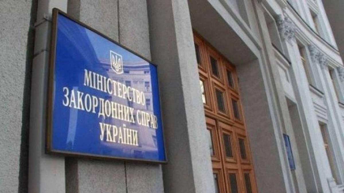 Кулеба про звернення Поклонської до ООН щодо води в Криму