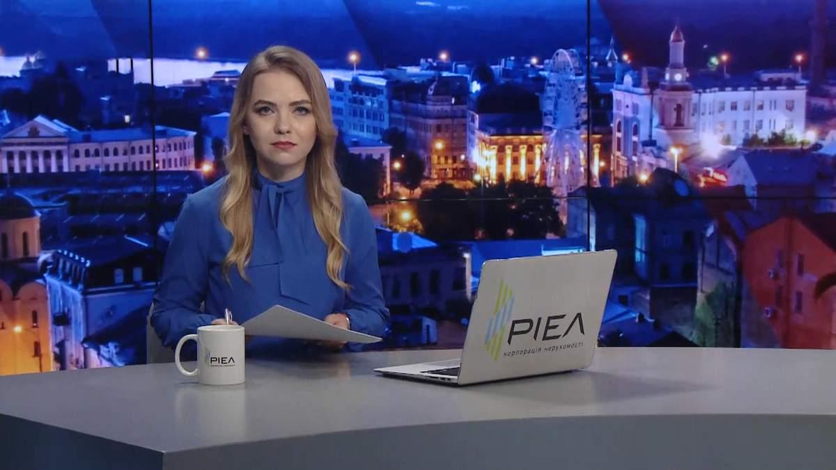 Итоговый выпуск новостей за 21:00: Погибший военный на Донбассе. Новая волна протестов в США
