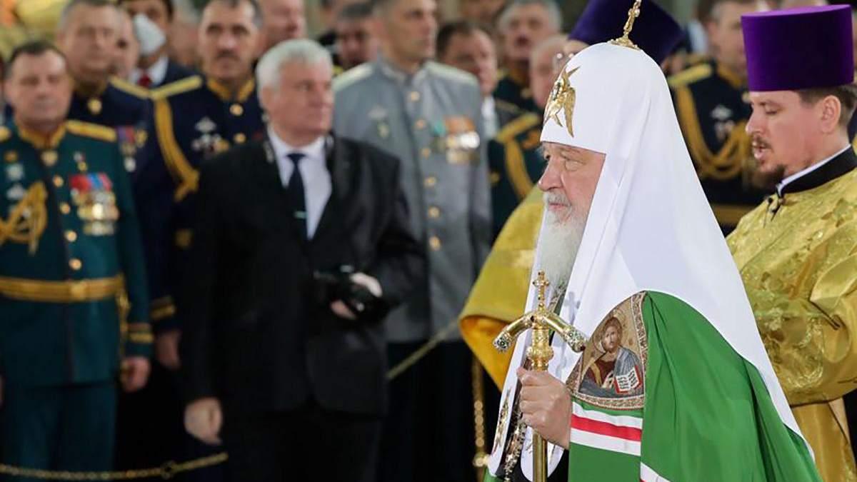 Патріарх Кирил освятив пропагандистський храм армії РФ - 24 Канал
