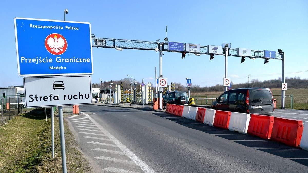 Правила перетину кордону