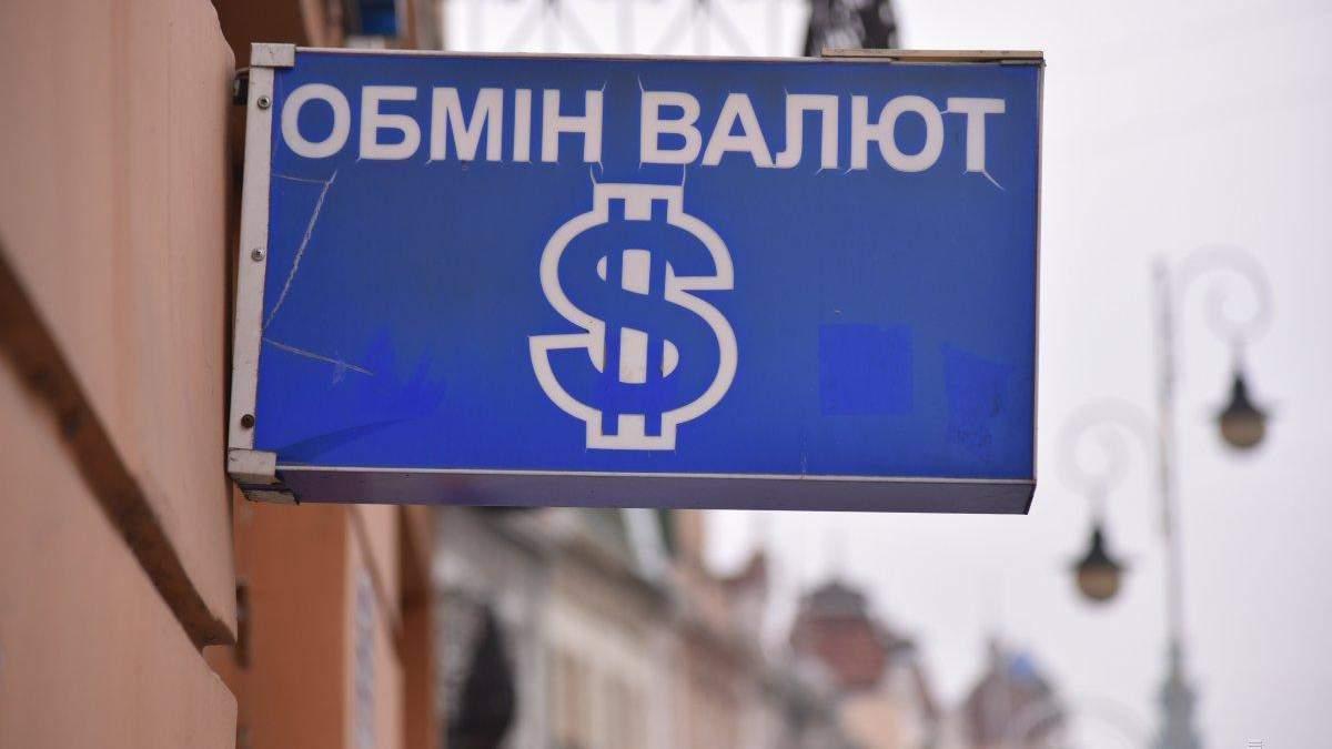 Що буде з доларом цього тижня: прогноз курсу валют - 24 Канал