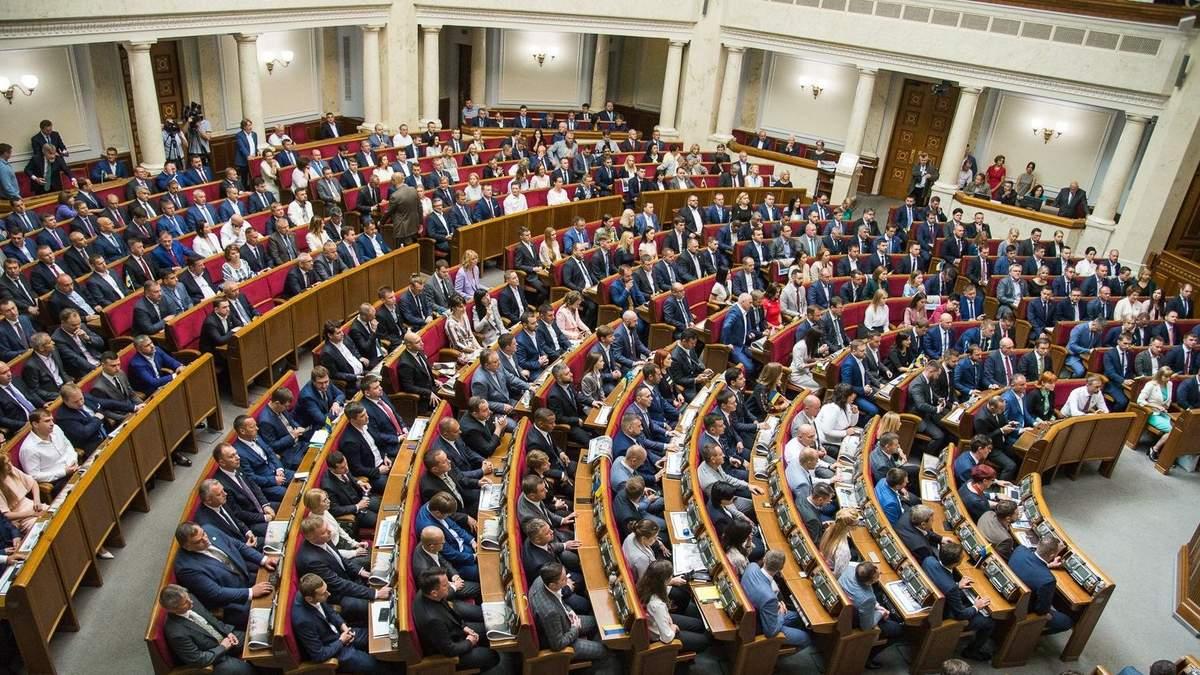 Коли Рада розгляне законопроєкт про референдум