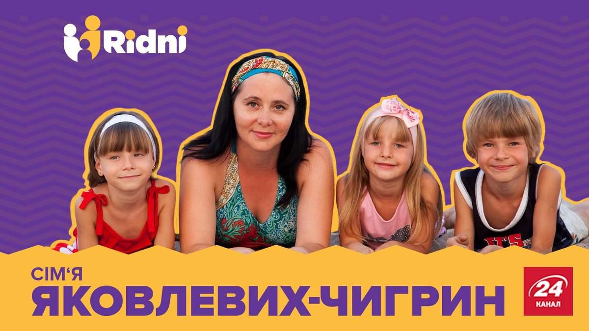 Усыновила 3 детей и потеряла дом из-за войны: поразительная история женщины из Донецка