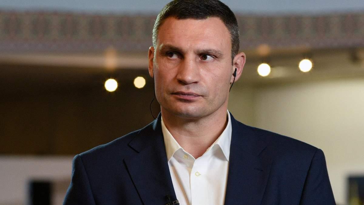 """""""Піс*ка... Після"""": Віталій Кличко видав новий мегаляп у прямому ефірі – відео"""
