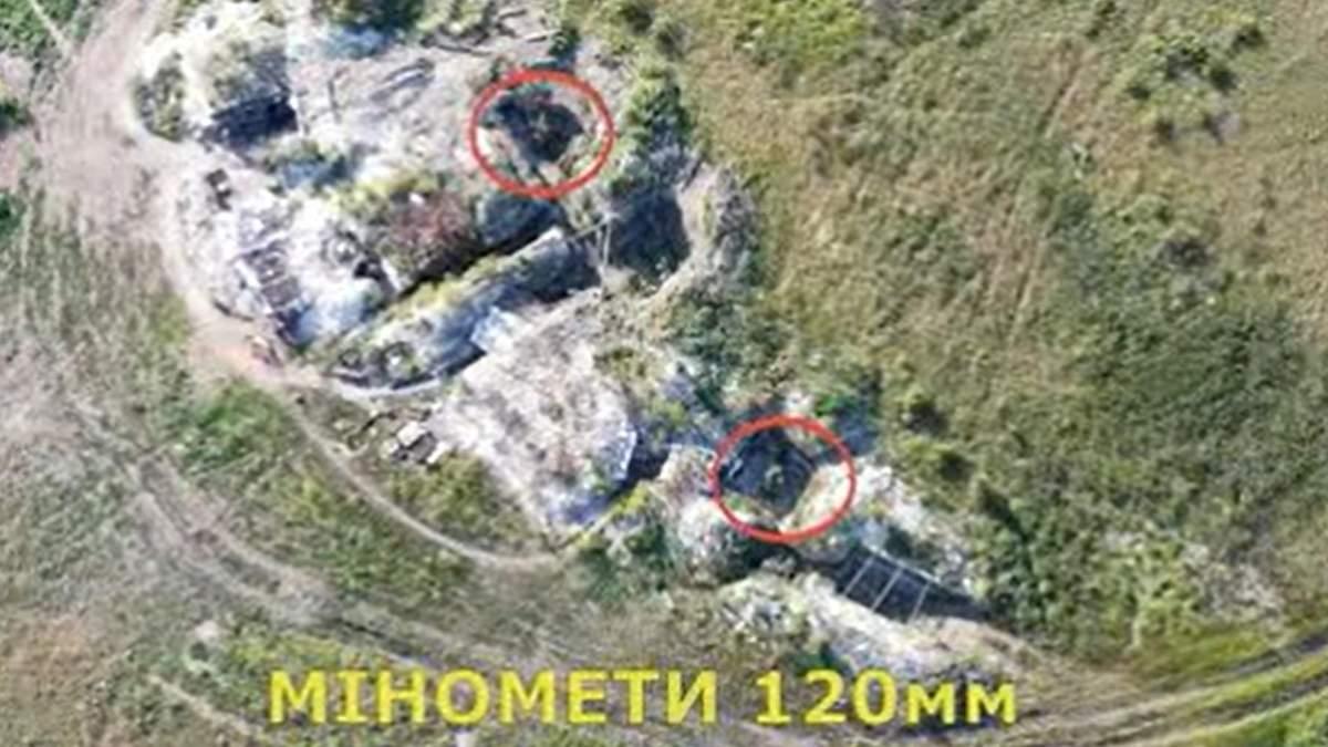 На Донбасі українські бійці знищили ворожі міномети: відео