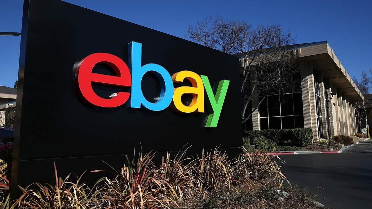 Працівники eBay влаштували жорстоку помсту