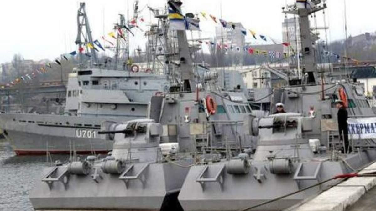 Командир военного корабля оказался предателем: получил гражданство РФ и собирал секретные данные