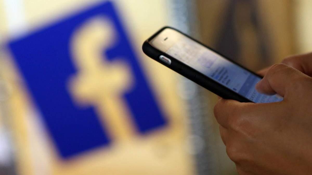 Facebook надасть змогу відключити політичну рекламу