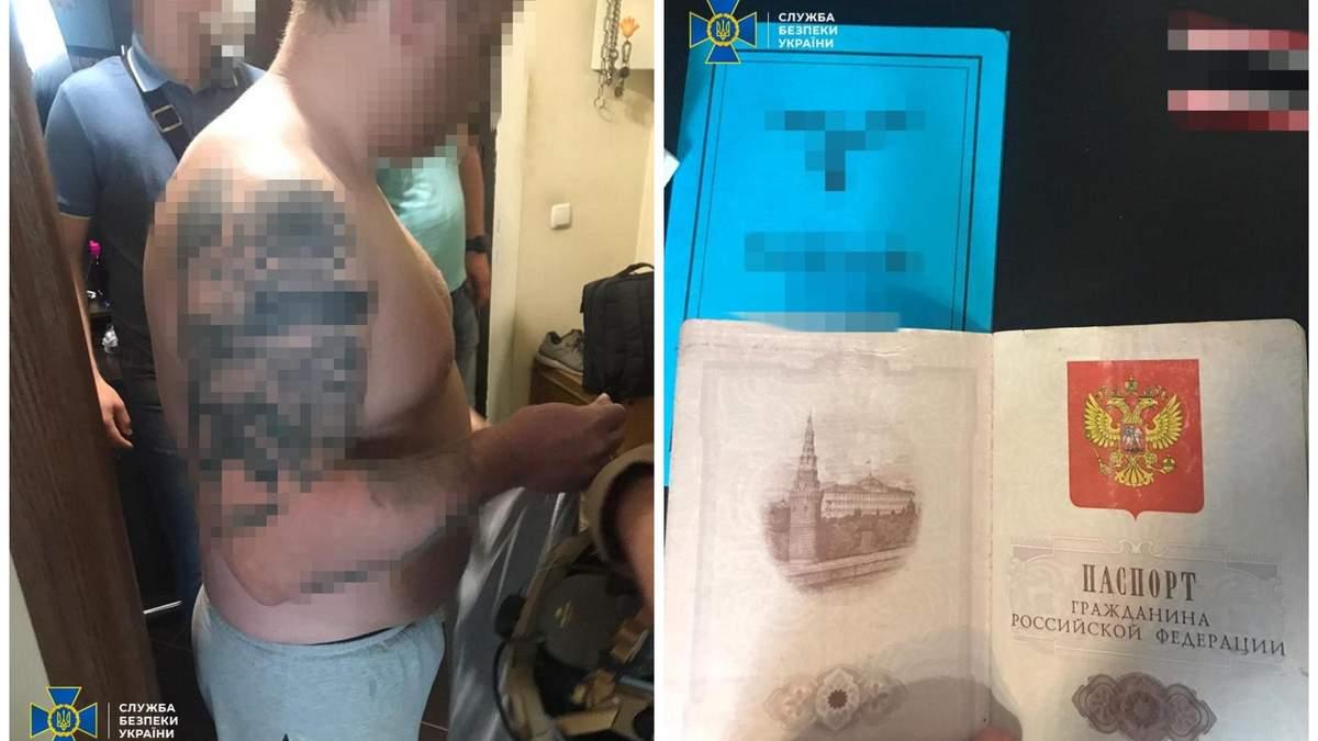 Неонацизм під керівництвом Росії: СБУ викрила послідовників терориста Брентона Тарранта