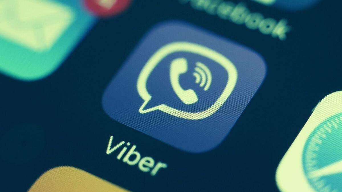Viber получил новую интересную функцию