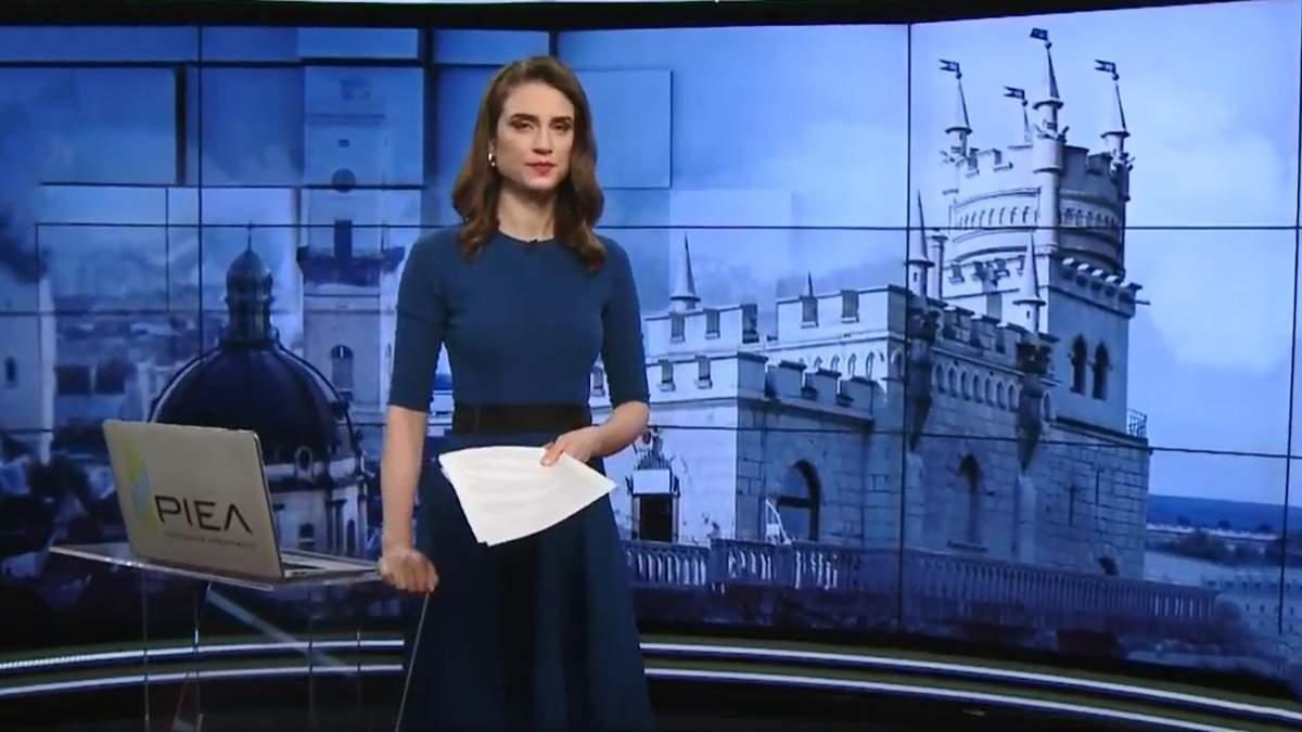 Выпуск новостей за 16:00 Вспышка COVID-19 в Китае. Возобновление Бочковского на посту главы ГСЧС