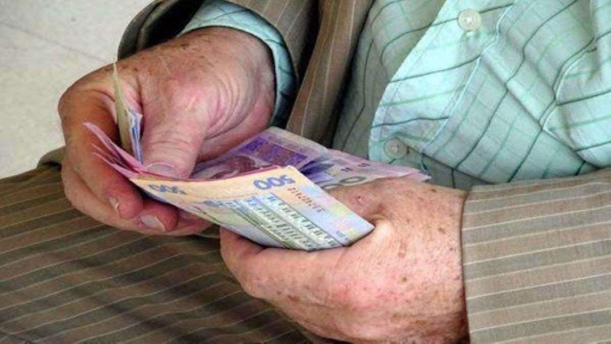 Накопичувальна пенсійна система, яку пропонують Україні, рухнула в Східній Європі, – Рева