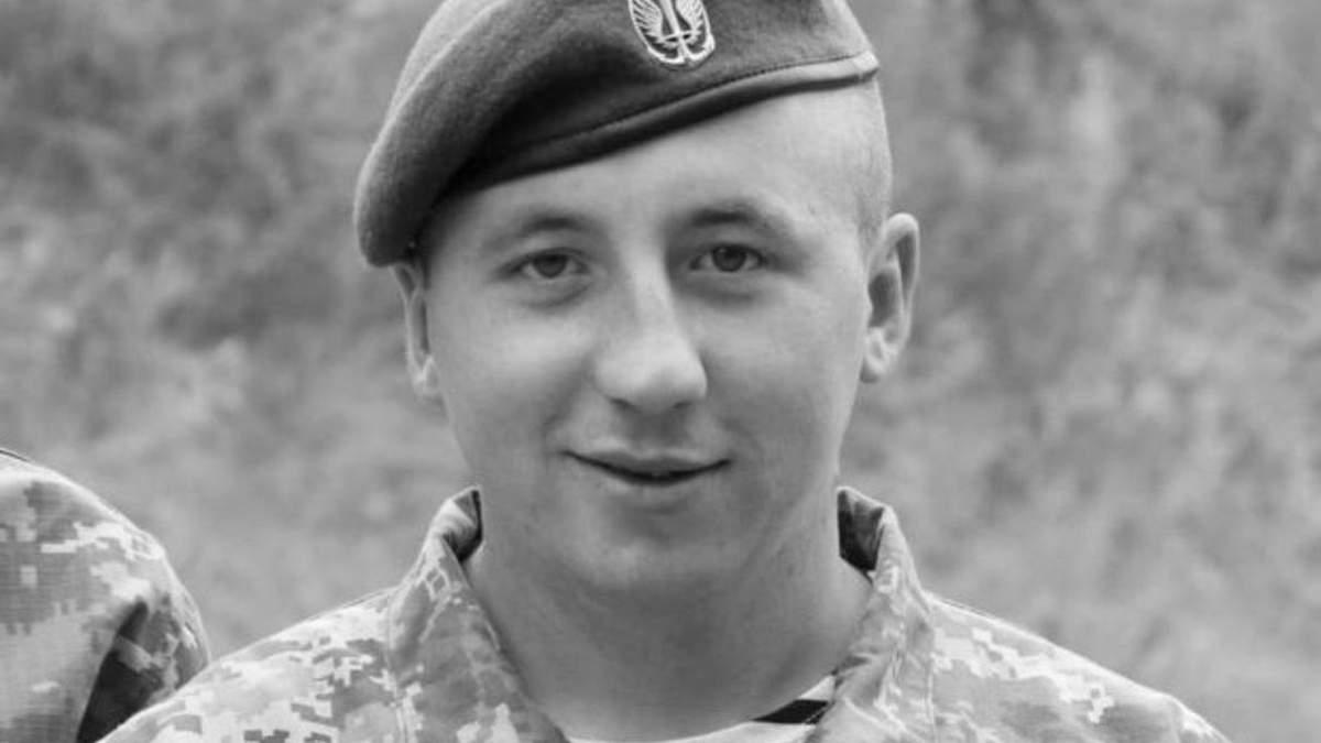 Матрос Ілля Струк загинув на Донбасі 17 червня 2020