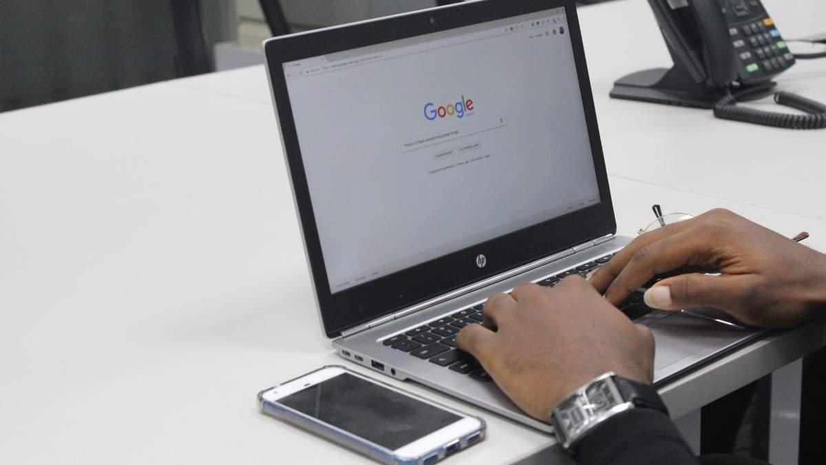 Хакерська атака на Google Chrome: жертви мільйони користувачів