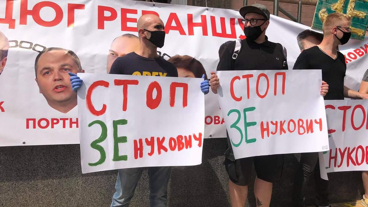 Закрытие Венедиктовой уголовных дел против Порошенко будет обжаловано всуде— Портнов