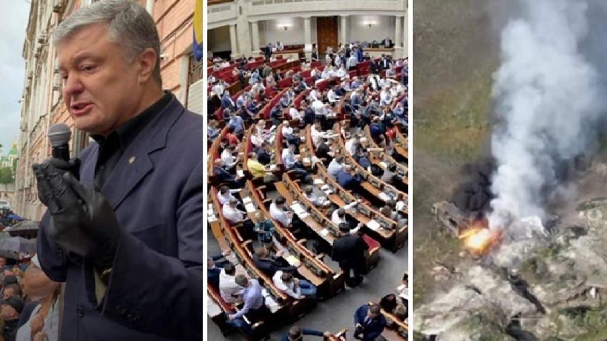 Новости Украины – 18 июня 2020 новости Украины, мир