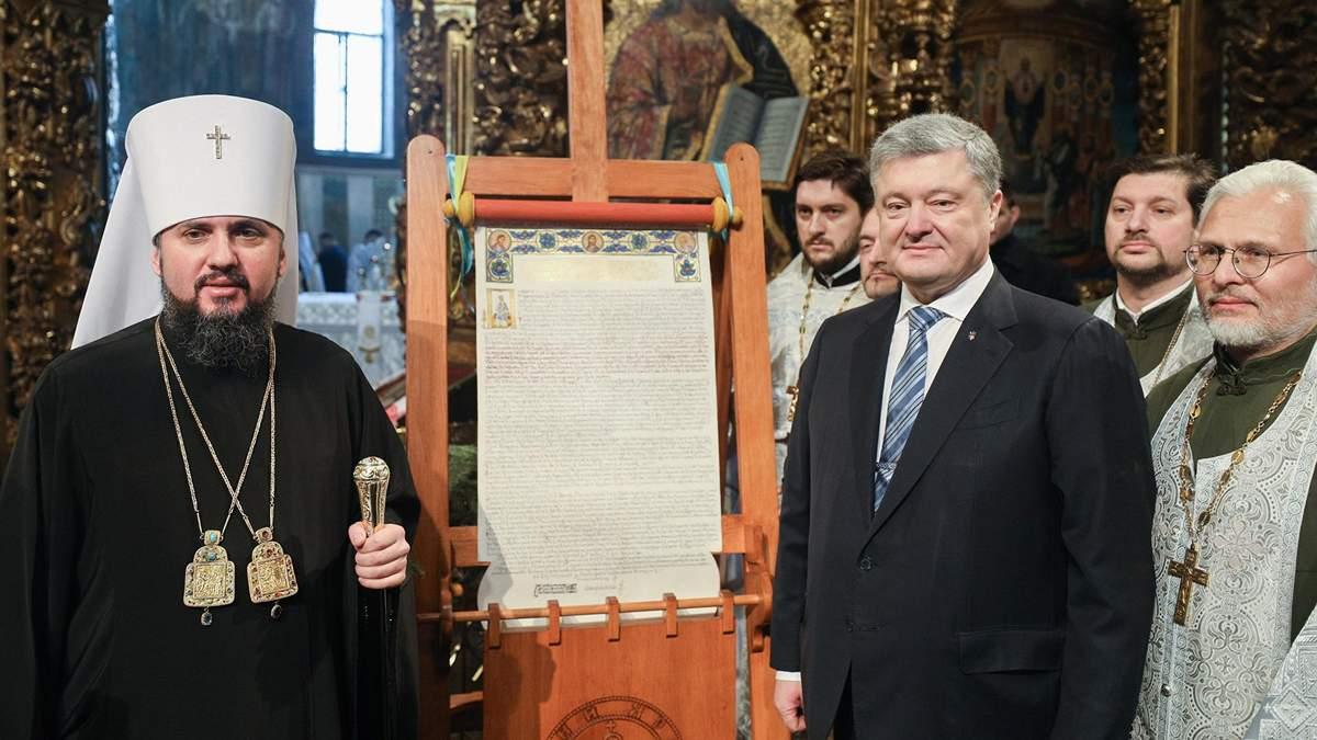 Порошенко заявив, про ще одну справу проти нього – через Томос