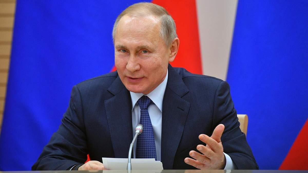 Путін знову ґвалтує