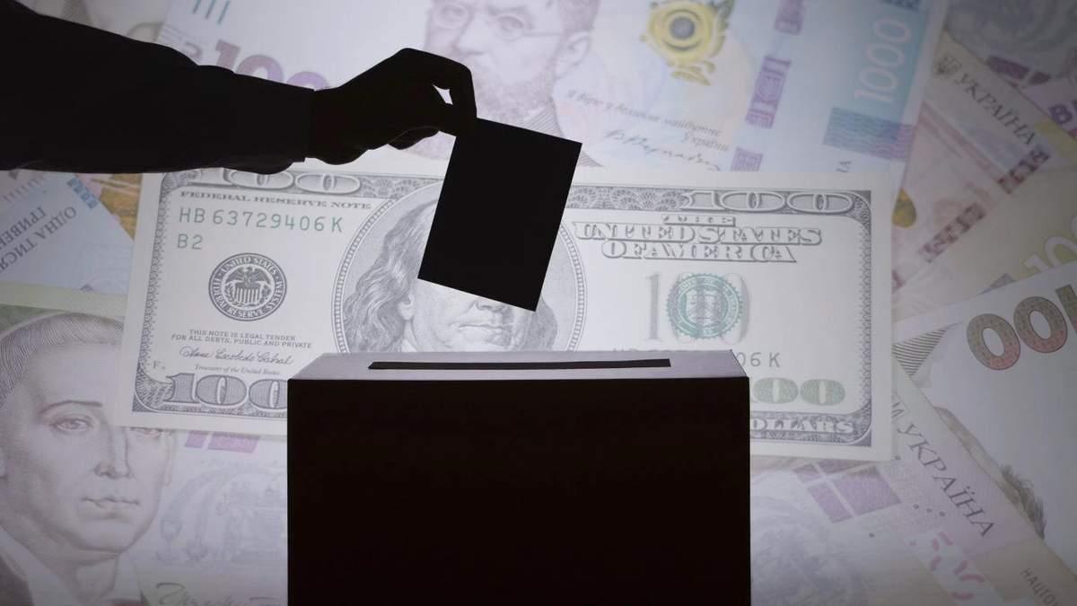 У скільки Всеукраїнський референдум обійдеться платникам податків: вартість