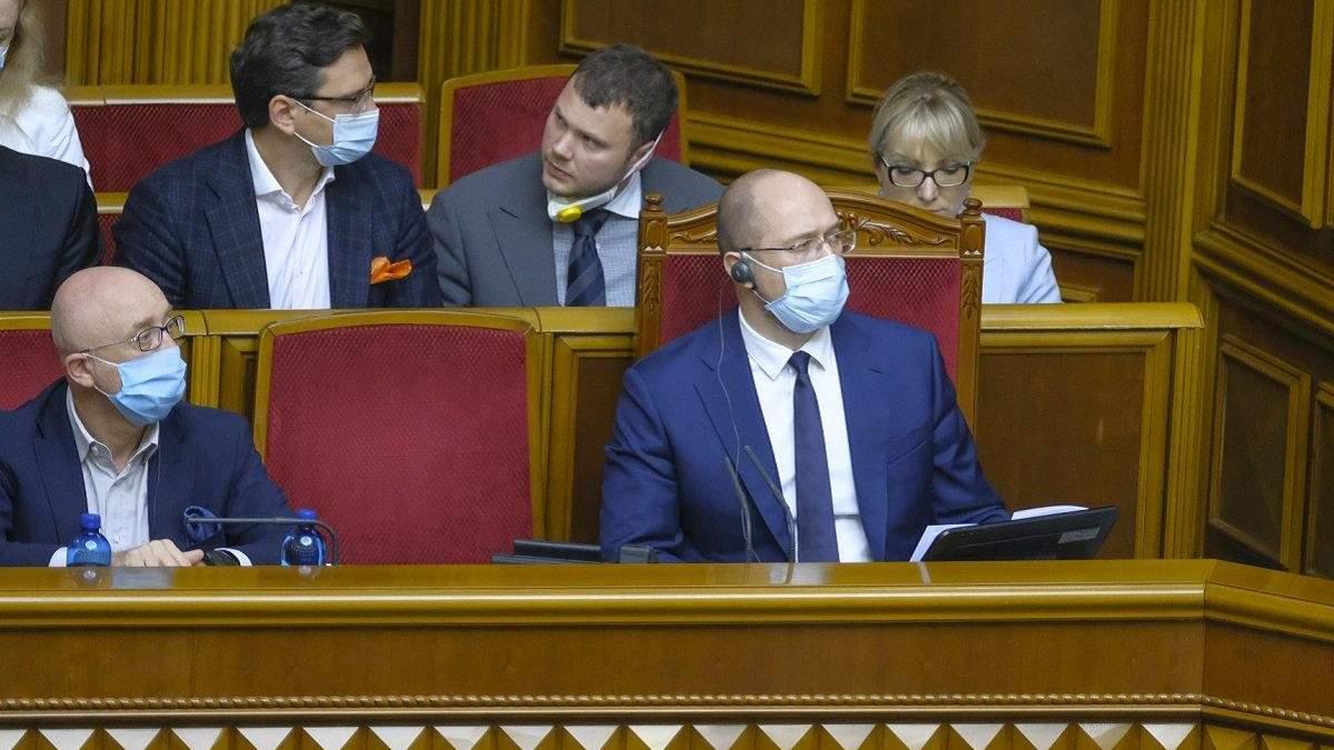 Чому депутати позбавили уряд Шмигаля імунітету: пояснення Фесенка