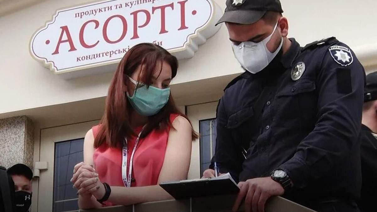 У Дніпрі побили журналістку каналу Відкритий - відео - 24 Канал