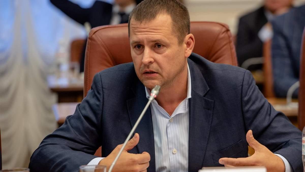 Борис Філатов серед представників партії мерів