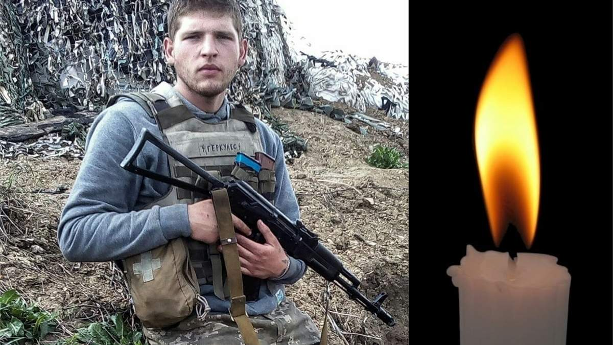 На Донбасі загинув військовий Богдан Коваленко: фото і що відомо