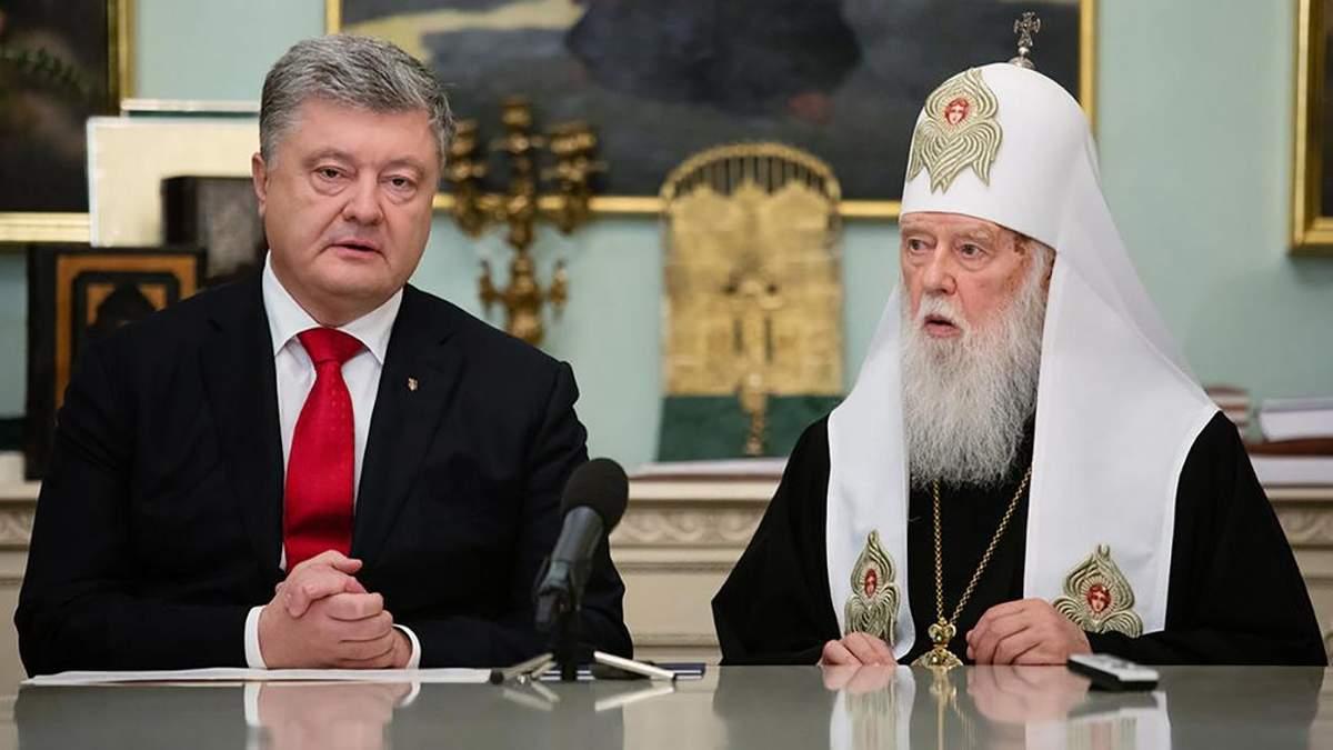 Дело против Порошенко через томос: позиция Филарета и УПЦ КП