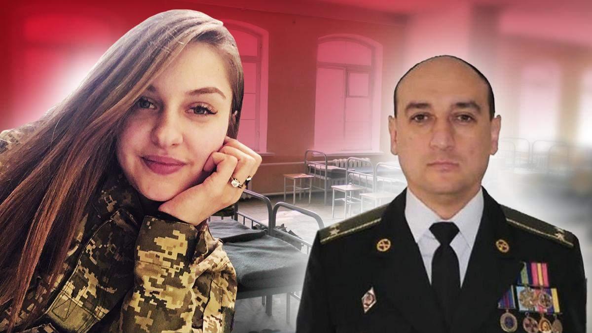 Командира військової частини Віктора Іваніва в сексуальному домаганні