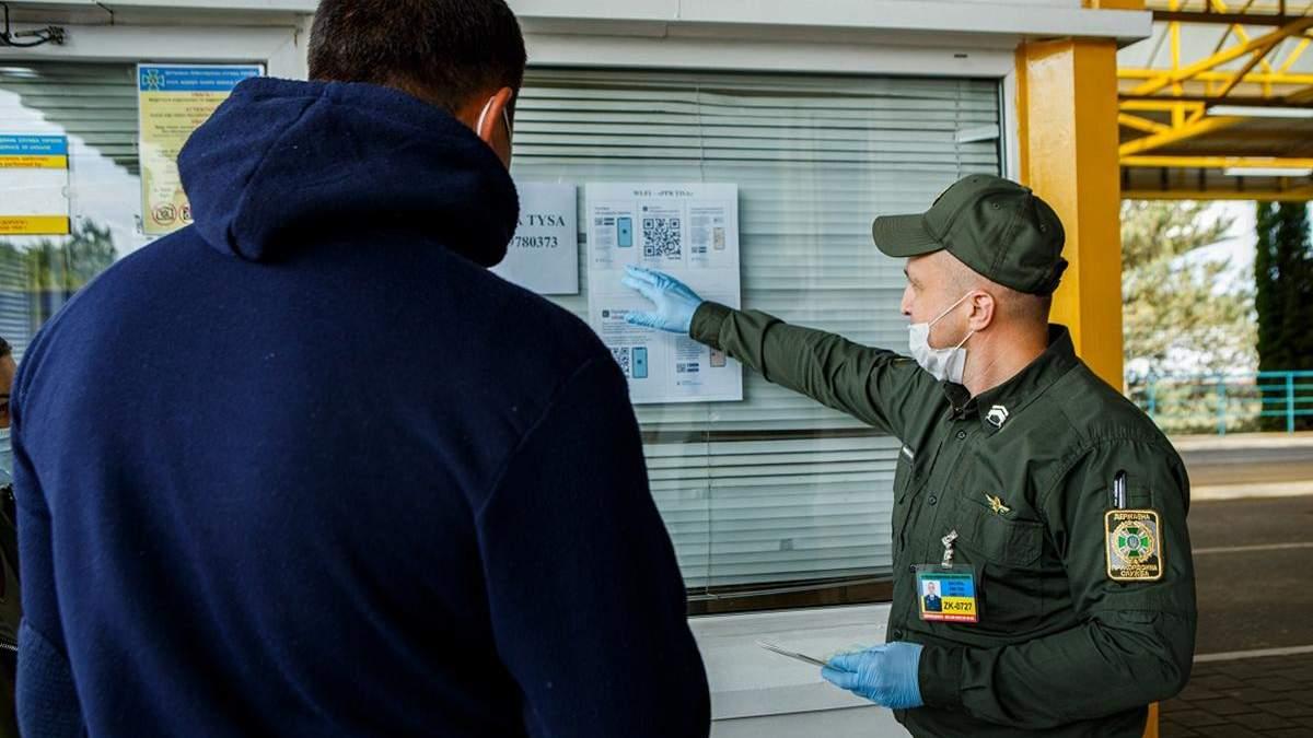 На кордоні з Угорщиною відкриваються пункти пропуску