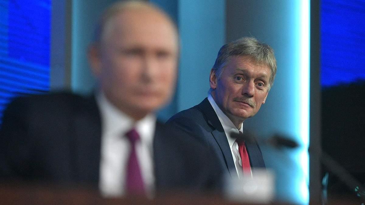 Пєсков висловив стурбованість мінськими домовленостями